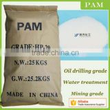Anionic polyacrylamide 95% PAM MSDS factory price