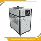 AIR COOLED CASED INDUSTRIAL CHILLER,MOULD TEMPERATURE CONTROLLER