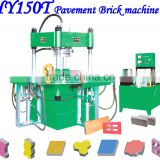 2012 hot sales Automatic interlocking block making machine ---HYM 150T used paver brick machine