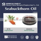 factory wholesale sea buckthron oil, sea buckthron seed oil, seabuckthorn fruit oil with best price