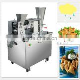 Steamed Stuffed Bun Machine/chinese dumpling maker/wholesale dumplings machine
