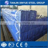 Inquiry about EN10219 s235jr galvanized steel/iron pipe price