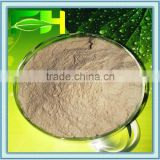 China Supplier for Natural Alpha Amylase Enzyme