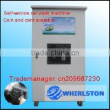 hot selling steam car washing machine self-service with coins or IC card 0086 13608681342