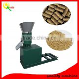 Flat Die Portable MINI Small Size Best Price Pellet Poultry Feed Mill
