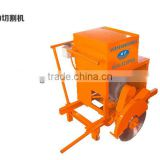 HT concrete hollow slab cutting machine