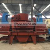 HUAHONG Fine crusher, Third Generation sand making machine with long life time and 12 months warranty