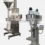 Protein powder weighing auger filling machine /auger filling machine with online weigher /packing machine