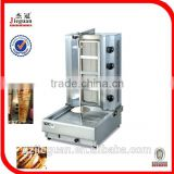 Vertical Stainless Steel Gas Doner Kebab Machine (GB-950)