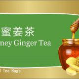 Chinese Herbal Honey Ginger Tea bag