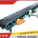 The slope belt conveyor of the mine belt conveyor is supplied