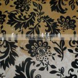 Superium Taffeta Fabric