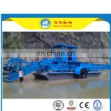 Fully automatic river cleaning machinery(small type)HL-C60 Image