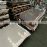 Black titanium etched plate,Black titanium mirror stainless steel plate,Titanium coated stainless steel sheet