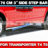VW TRANSPORTER T4 T5 SIDE STEP BOARD FOR MPV VAN