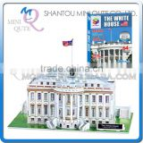 Mini Qute The White House building block world architecture 3d paper diy model cardboard puzzle educational toy NO.G268-3
