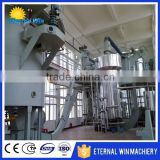 Low oil loss rice bran oil extraction equipment
