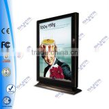 digital signage outdoor scrolling advertisement