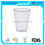 PP Disposable custom printed Plastic coffee cups disposable Plastic cup coffee Plastic cups                                                                         Quality Choice