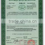 Maize Starch with Halal Cert.