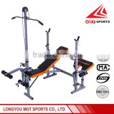 Good quality new style fold up weight bench for exercise                                                                         Quality Choice