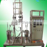 ODM fluidized bed reactor monel