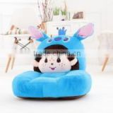 plush sofa/plush animal sofa chair/plush baby animal sofa chair/baby play mat/sofa chair