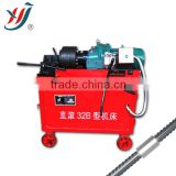 rebar thread rolling machine for bar splicing, steel bar threading machine,automatic thread rolling machine