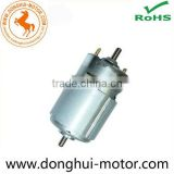 120V hv motors for Coffee Grinder and Mixer