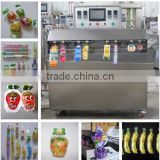 Inflatable bags /plastic juice pouch filling packing machine for juice