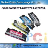 Laser Cartridge Color Toner for HP Q2670A Q2671A Q2672A Q2673A with Chip