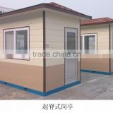 easy assembly green house/China prefabricated homes living container house/professional manufacture 40' container homes for sale