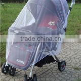 hot sale baby stroller mosquito net