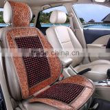 WOODEN BEAD +FABRIC CAR SEAT CUSHION YDS-871