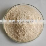 INQUIRY ABOUT rubber bonding agent PL-600