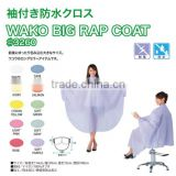 Large size hairdressing cape as beauty salon equipment for cutting and perming