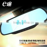 Factory sale Brand-new Android 4.0.4 rearview mirror camera GPS navigation Bluetooth Wifi car dvr rearview mirror