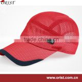 2016 new custome piping brim mesh customization polyester mesh sports cycling cap with plastic ring at back