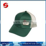 Good quality mesh baseball cap /Beautiful trucker hat made in China wholesale on alibaba