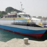 279 PAX HYDROFOIL HIGH SPEED FERRY FOR SALE(Nep-pa0003) of