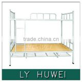 Chinese dormitory metal bunk bed parts