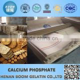 directly manufacturer chemical additives tcp calcium phosphate with low fluorine