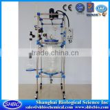 1L~100L Glass Chemical Reactor, high pressure laboratory reactor, Double Layer Glass Reactor, 1L~100L Vacuum Mixing Vessel