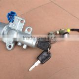 tianlong spare parts ignition switch 3704110-C0100