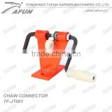 Popular chain making tools/chain connect(TF-JT068)