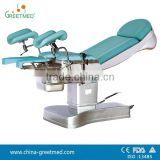 electric portable operating gynecological examination table for hospital used