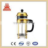 Alibaba express china W124-CP053 Customized glass french press coffee