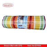 beach mat with pillow