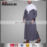 Musilim Clothing Men Cotton Thobes Islamic Men Wear 2016 Islamic Robe Arabic Thobe Latest Model men's Thobes