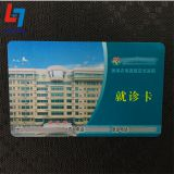 CR80 Credit Card Size Printing Glossy Finish Healthy Hospital Plastic Insurance Card